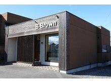 ビーブラウン(B-Brown)