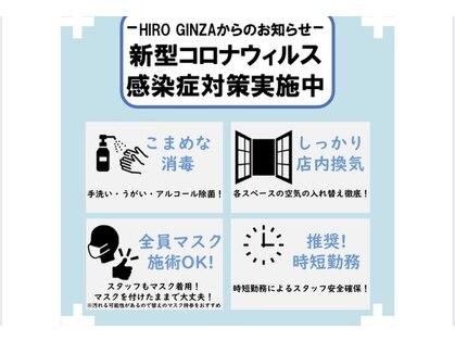 プレミアムバーバー 目黒店(PREMIUM BARBER produce by HIRO GINZA)の写真