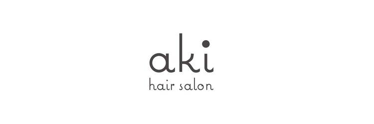 ヘアサロンアキ(hair salon aki)のサロンヘッダー
