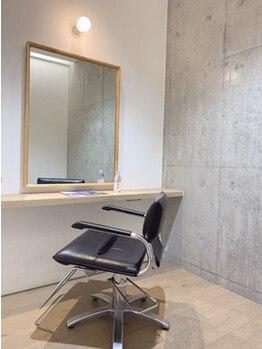 モッズ ヘア 青山プリヴィレージュ店(mod's hair)の写真/癒しの個室で心地良いひとときを…お子様同伴・のんびりスパ・1人贅沢時間など貴方専用の空間をご用意♪