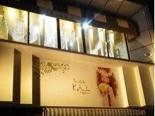 ヘアー カフェ コトノハ(hair cafe kotonoha)の雰囲気(浜町アーケードを抜け中通商店街に入るとすぐ左側2階に見えます)