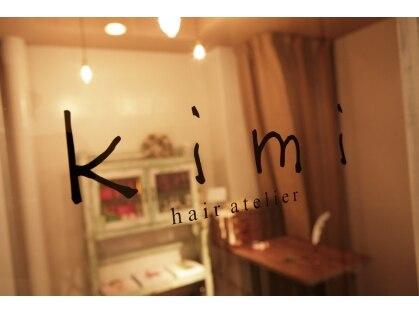 キミ(kimi)の写真