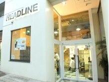 ヘッドライン西横浜店