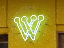 ダブル(W)の雰囲気(こちらのSignが目印です)
