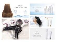 ヘアースパ カラマ(hair spa kalama)の雰囲気(最高品質の豊富な製品ラインナップで お客様を髪質改善&頭皮改善)