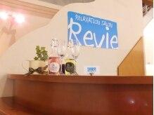 美容室 レヴィ(Revie)