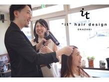 イット ヘアー デザイン(it hair design)