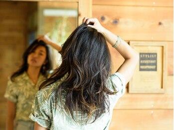 ヘアメイクランタン (Hair Make LANTERN)の写真/卓越した技術と提案力!《アディクシーカラー》で作る自分だけの色でワンランク上のスタイルを楽しむ♪