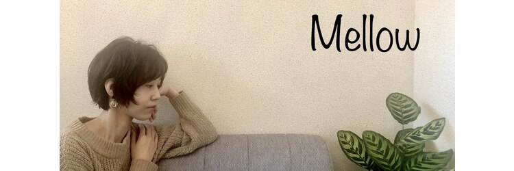 メロウ(Mellow)のサロンヘッダー