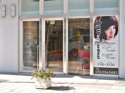 アグ ヘアー カーディナル 片町店(Agu hair cardinal)の写真