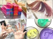 -Care Color- ケアカラー