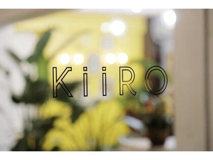 キイロ(KiiRO)の写真