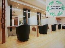 ヘアーメイク リアン 城陽店(Hair Make REAN)の雰囲気(隣のお客様を気にせず過ごせ、個室風でプライベート感たっぷり。)