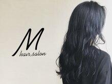 エムドットヘアーサロン(M. hair salon)の雰囲気(ハイライト、バレイヤージュ、グラデーション、エアタッチ)