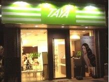 タヤ 船橋店(TAYA)の雰囲気(「あなたのなりたいイメージに近づけられる」♪)