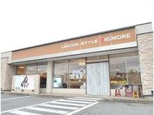 ルシードスタイルビッグモア 高崎店(LUCIDO STYLE BIG MORE)