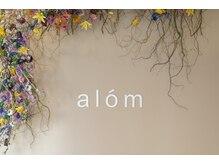 アローム(alom)