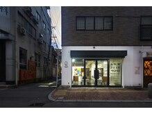 ワタナベスタジオ(WATANABE STUDIO)の雰囲気(横顔の看板を目印にお越しくださいませ。)