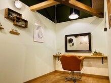 ヘアダイニング ボア(hair dining BoA's)の雰囲気(一人でリラックスするための個室も予約時に、お申し付け下さい。)