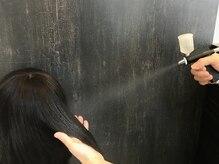 ダンテヘアー(DANTE hair)の雰囲気(頭皮、毛髪ケアに炭酸ミストを取り入れています。)