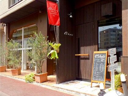 エスヘアー 名古屋 金山(es hair)の写真