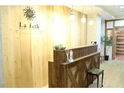 ラフィス ヘアーコロナ 河原町店(La fith hair corona)の写真