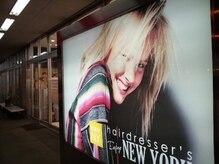 Enjoy NEW YORK 韮崎店