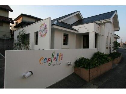 コンフェティ ルピナス山之手店(Confetti)の写真