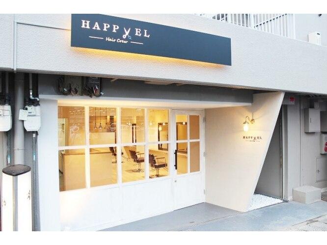 ハピエル ヘアークルー(HAPPYEL hair crew)の写真