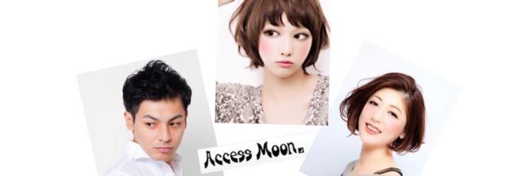 アクセスムーン 龍ヶ崎店(Access Moon)のサロンヘッダー