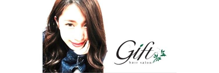 ギフト(GIFT)のサロンヘッダー