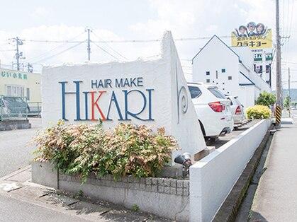 ヘアーメイク ヒカリ(Hair make Hikari)の写真