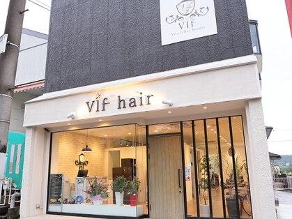 美容室ヴィフ(vif)の写真