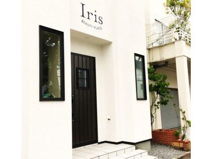 Iris【イリス】