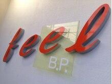 フィール(Feel B.P)の雰囲気(南浦和駅東口 この看板が目印の徒歩1分の駅近サロンです)