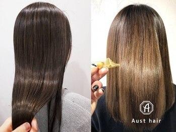 オーストヘアージール(Aust hair Zeal)の写真/【名駅徒歩1分★】自然で柔らかいうる艶ストレート☆コスメ薬剤でダメージレス。oggi ottoで更に艶サラに♪