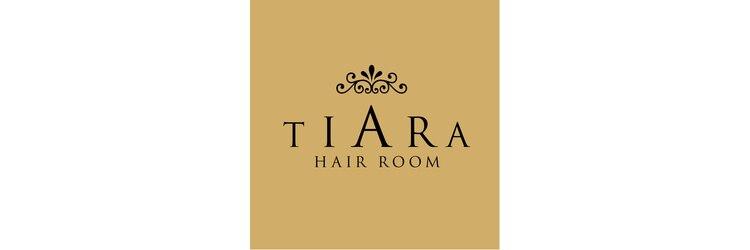 ティアラ(HAIR ROOM TIARA)のサロンヘッダー