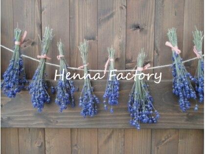 ヘナ ファクトリー 八王子店の写真