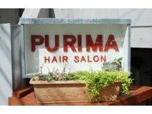 プリマ(PURIMA)の雰囲気(多くのお客様から愛される隠れ家のような小さなお店。)