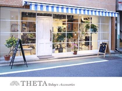 シータ 大山(THETA)の写真