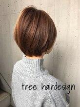 美容室 ツリー(Tree)ノンブローでおさまる大人 ショート『Tree hairsalon 』本厚木