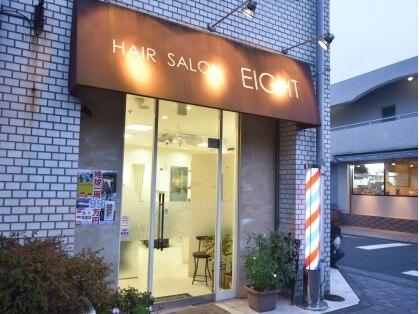ヘアーサロン エイト(Hair Salon Eight)