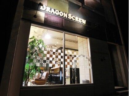 美容室ドラゴンスクリュー(DRAGON SCREW)の写真