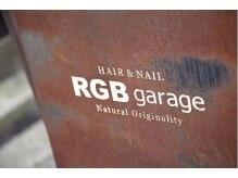 アールジービーガレージ(RGB garage)の雰囲気(この看板が目印♪お店の場所が分からないときはお気軽にお電話を)