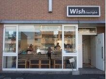 ウィッシュクエルポ 今本店(wish cuerpo)の雰囲気(この外観が目印です♪)