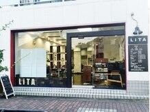 Hair salon LITA
