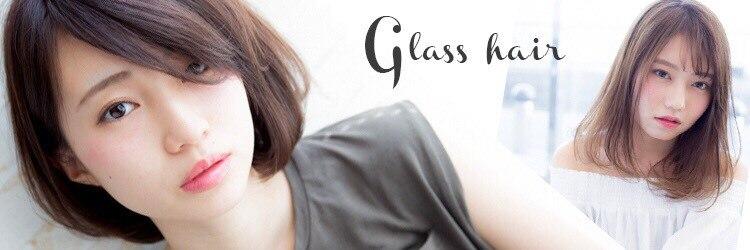グラス(GLASS)のサロンヘッダー