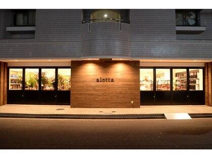 アロッタ(alotta)の写真