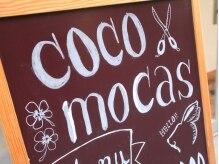 ココモカス(coco mocas)