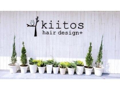 キートス ヘアーデザインプラス(kiitos hair design +)の写真